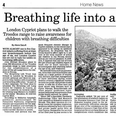 Haravgi newspaper